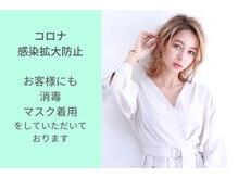 アース ネイル 福井大和田店(HAIR & MAKE EARTH Nail)