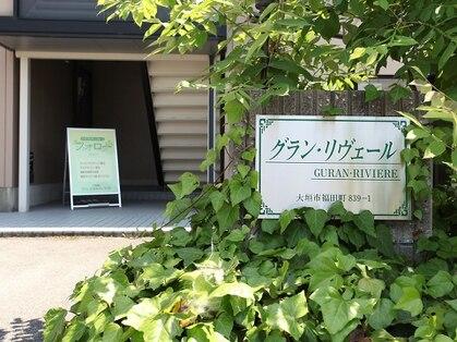 カイロプラクティックルーム フォロー(岐阜・大垣・多治見・中津川/リラク)の写真