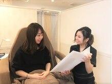 『丁寧な接客』がウリ☆圧倒的なリピート率を誇る人気サロン!【新宿】