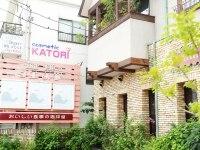 コスメティック カトリ(cosmetic KATORI)