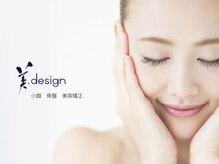 美デザイン 神戸三宮店(美.design)
