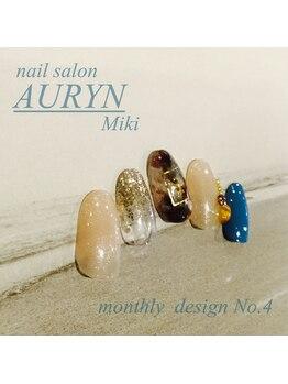 アウリン(AURYN)/11月限定monthly design No,4