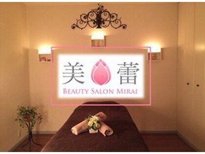 Beauty Salon 美蕾