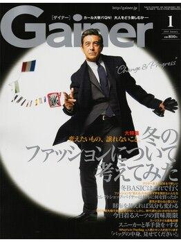 アタマファクトリー 新宿店/雑誌に掲載多数の人気店♪