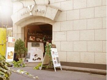 カフナ 宇都宮店(Kahuna)(栃木県宇都宮市)