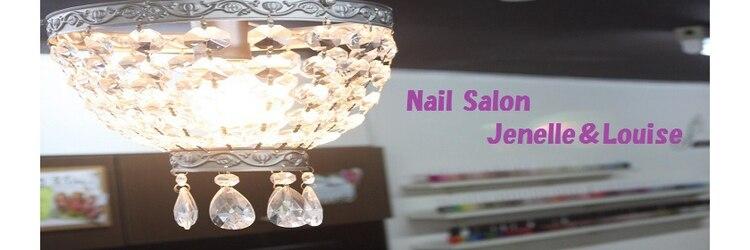 ネイルサロン ジュネルアンドルイーズ(Nail Salon)のサロンヘッダー