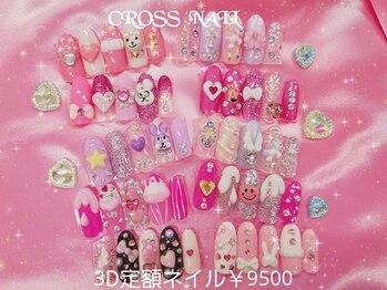 クロスネイル(CROSS nail)(東京都町田市)
