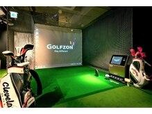 チキンゴルフ 新宿店(Chicken Golf)の雰囲気(最新のシミュレーションマシンを導入しております!)