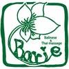 バリニーズアンドタイ古式 バリィ(BARIE)のお店ロゴ