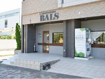 ティアラ フロム バルス(Tiara from BALS)(埼玉県三郷市)