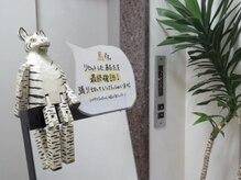 銀座カーサクラーレ/エレベーターがございます。