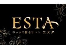エスタ 浦和本店(ESTA)