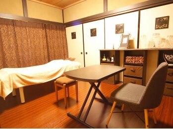 ボディケアサロン 香音 東松山Base(kane)(埼玉県東松山市)