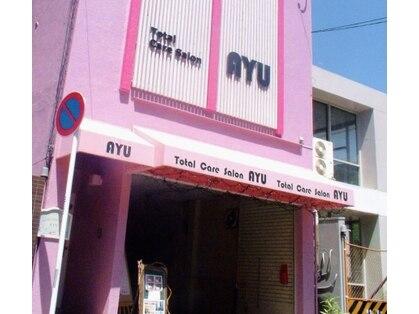 トータルケアサロンアユ(AYU) image