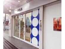 ポーラ ザ ビューティ 登美ヶ丘店(POLA THE BEAUTY)