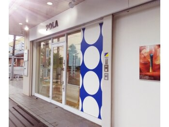 ポーラ ザ ビューティ 登美ヶ丘店(POLA THE BEAUTY)(奈良県奈良市)