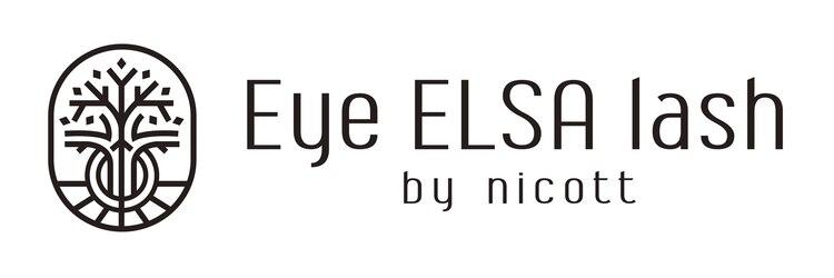 アイ エルサ ラッシュ バイ ニコット(Eye ELSA lash by nicott)のサロンヘッダー