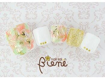 ネイルサロン ビーネ(nail salon Biene)/ オフ無料★8月リピート9980-9