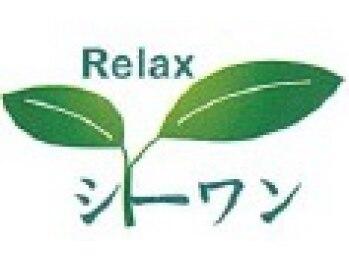 シーワンリラックス 門前仲町店 日日健康(Relax)/★シーワンRelax のご案内★