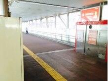 千葉駅西口から当店までのご案内