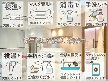 アイアヴァンス あべのQ'sタウン店(Eye AVANCE)(大阪府大阪市阿倍野区)