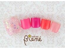 ネイルサロン ビーネ(nail salon Biene)/ オフ無料★8月リピート9980-10
