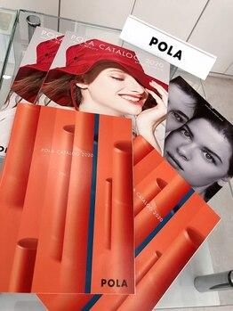 ポーラ ザ ビューティ 星ヶ丘店(POLA THE BEAUTY)/2020年カタログ