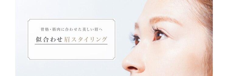 プティ アイビューティ 淀屋橋店(peTiT eyebeauty)のサロンヘッダー