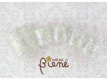 ネイルサロン ビーネ(nail salon Biene)/ オフ無料★8月リピート9980-12