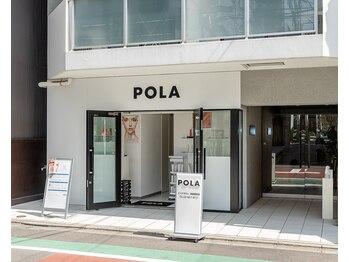 ポーラ エステサロン 湯島駅前店(POLA)(東京都文京区)