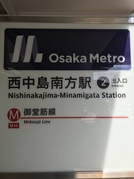 リラクゼーションマッサージ も~みん 西中島店/御堂筋線 西中島南方駅