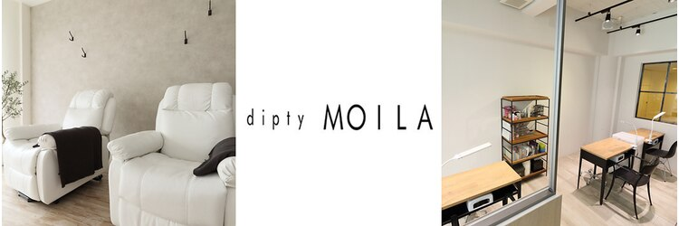 ディプティモイラ(dipty MOILA)のサロンヘッダー