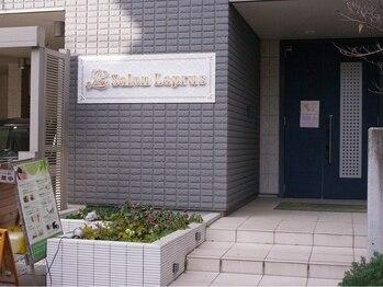 サロンラプラス 春日部本店/春日部駅より徒歩3~4分です♪