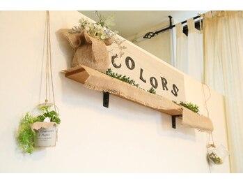 エステサロン カラーズ(COLORS)/◆内観◆