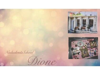 ネイルサロン&スクール Dione(岩国・宇部・下関/ネイル)の写真