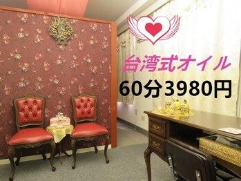 リラクゴー 五反田駅前店(GO)(東京都品川区)