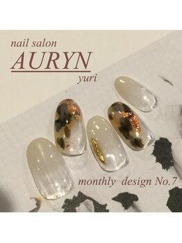 アウリン(AURYN)/11月限定monthly design No,7