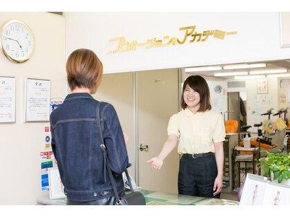 プロポーション・アカデミー札幌教室(札幌/リラク)の写真