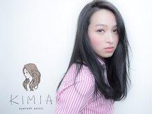 キミア(KIMIA)