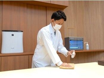 リンクス 横浜駅前店(RINX)の写真/【新型コロナウイルス対策】全店で感染防止に向けての対策で安心のサロン体制!