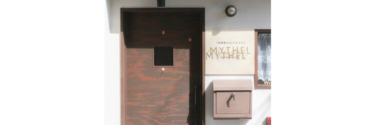 ミセル 京都烏丸店(MYTHEL)のサロンヘッダー