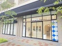 ポーラ ザ ビューティ 六本松店(POLA THE BEAUTY)の詳細を見る