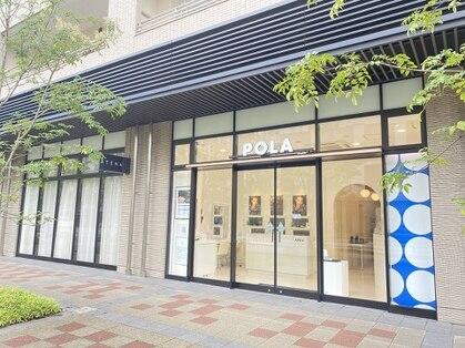 ポーラ ザ ビューティ 六本松店(POLA THE BEAUTY) image