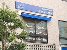 エレナラッシュ 熊谷店の雰囲気(熊谷駅から徒歩5分、ニットモール前★2Fのこの看板が目印です。)