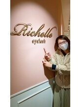 リシェルアイラッシュ 関内店(Richelle eyelash)/YouTuberはるにゃん様ご来店♪