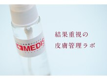 メディスキン ザ 銀座(MEDISKIN)