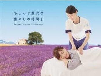 ラフィネ イオンモール桑名店(三重県桑名市)