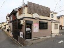 新秋津駅より徒歩10分♪一軒家サロンです。