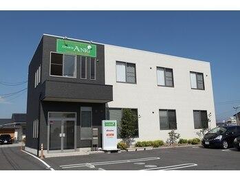 アンリ 鈴鹿店(三重県鈴鹿市)