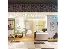 リラク イオンモール座間店(Re.Ra.Ku)の詳細を見る